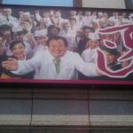 すしざんまいの木村清社長は自衛隊で鍛え上げた鬼の経営者!