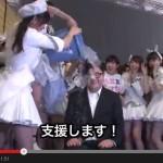AKB48渡辺麻友と秋元康がALSアイスバケツチャレンジする動画ww
