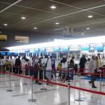 成田空港で退去命令のタイ人が逃走!東京入国管理局と千葉県警が捜索中!