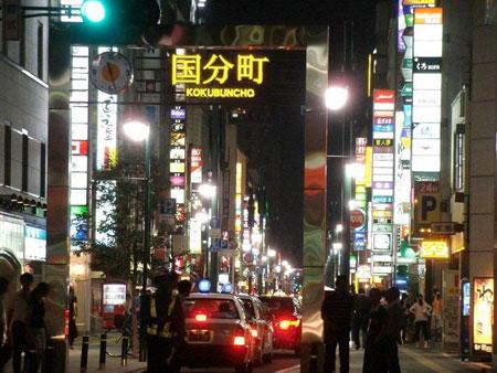 仙台の国分町で客引きが復興バブルで稼ぎまくり!キャッチって儲かる?