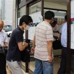 静岡で危険ドラッグ販売店舗に一斉立ち入り調査!脱法ドラッグ許さぬ