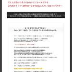 尾島幸仁×宮本卓也 対面不労所得プロジェクトは詐欺かレビュー
