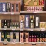 兵庫の淡路酒販(株)が民事再生申請!倒産ではないが…