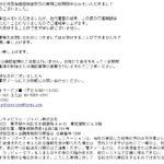 FOREX.comの口座開設に落とされたクソブラック企業 自動抹消されたしMT4使えないし