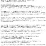 hk_5050168@outlook.comあなたのセキュリティ専門家があなたにアドバイスします!詐欺3Eni4UfRkbzo7oRdDYgPtSSRtPMWQRqnz8