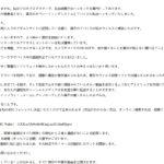 私に連絡してください詐欺toshiharu.momo@hotmail.com 3JXJLeaYh98s8b9HJnqLucJCr56nPDjgwt